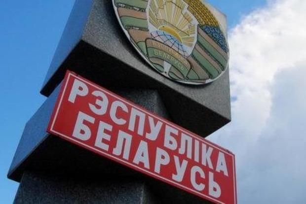 В Беларуси пропал сын экс-пограничника, который поехал на встречу с россиянкой