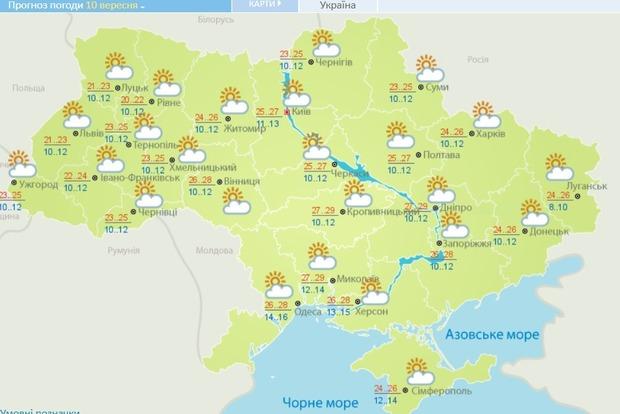 Синоптики прогнозируют солнечное похолодание в Украине