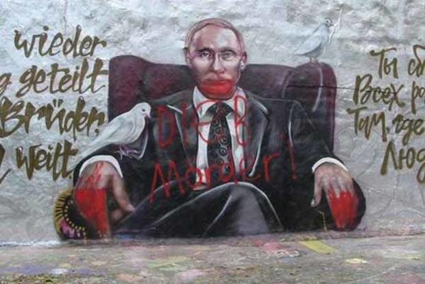 На граффити с Путиным в центре Берлине написали «убийца»