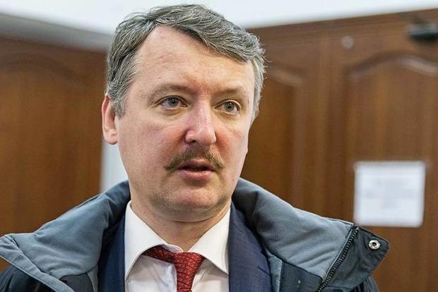 Стрелков рассказал о позоре ДНР под Горловкой и скором освобождении Дебальцево