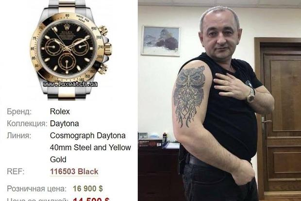 Вместе с огромной татуировкой совы прокурор Матиос «засветил» дорогие часы