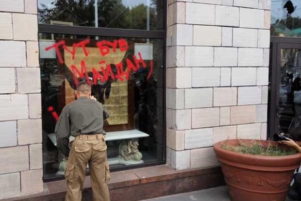 Граффити Майдана: появились новые фото погрома магазина в Киеве