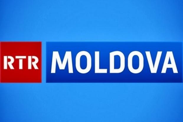 В Молдове российский канал оштрафовали за пропаганду