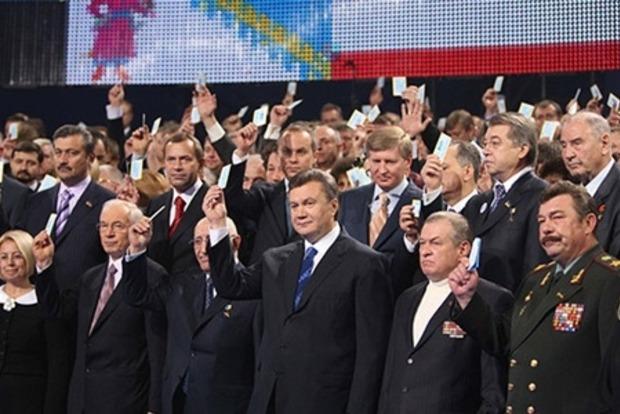 152 млн грн пособников Януковича направят на выплаты семьям Героев Небесной Сотни и погибших на Донбассе воинов