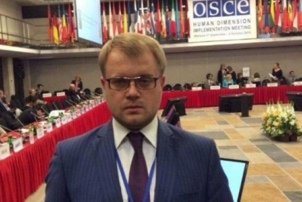 Украина осудила участие крымского чиновника в совещании ОБСЕ