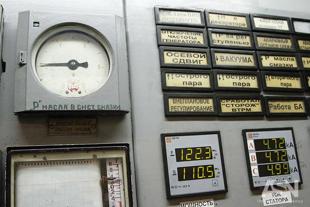 З1 квітня вУкраїні зростуть тарифи наелектроенергію