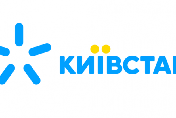 Генпрокуратура разрешила прослушивать абонентов Киевстар