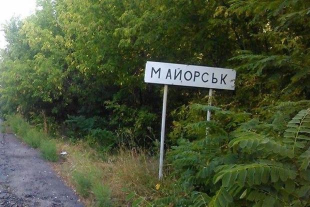 Около Майорска произошел трехчасовой бой, боевики понесли потери