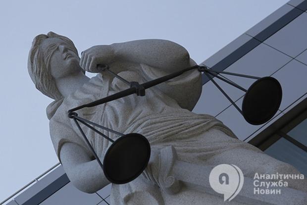 Как Высший совет юстиции судей-сепаратистов «арестовывал»