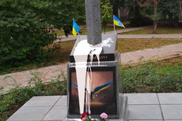 В Киеве на День независимости облили краской памятник воинам АТО