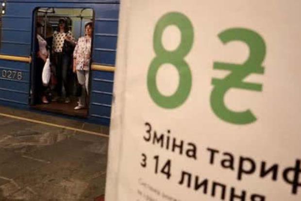 В рабстве у Кличко: КГГА отказалась снизить стоимость проезда
