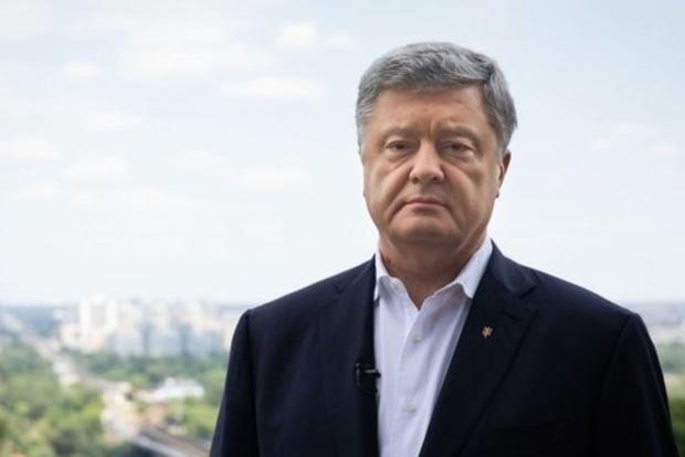 Порошенко могут арестовать по делу Семочко, он прибыл в Офис генпрокурора