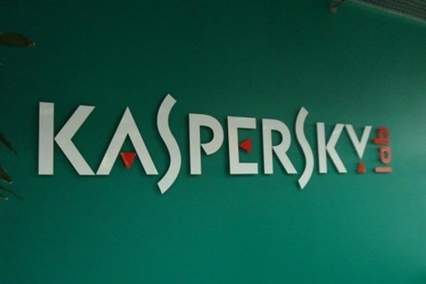 Израиль предупреждал Америку о российских хакерах и Касперском