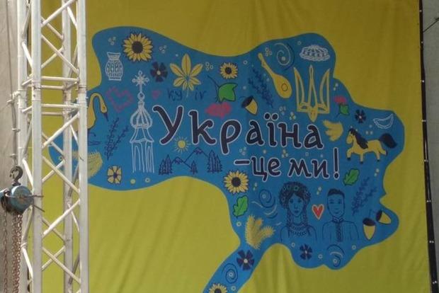 Сепаратистский скандал ко Дню независимости: в Броварах вывесили карту Украины без Крыма