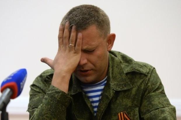 Терпила копає могилу - соцмережі сміються з фото ватажка ДНР