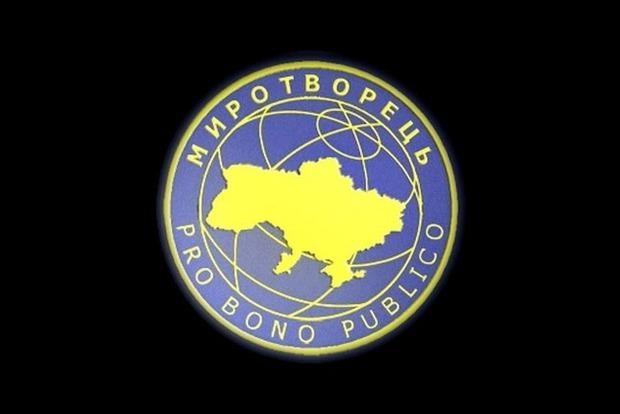 Сайт «Миротворец» просит журналистов не бояться и оформить документы на ПП «Шегини»