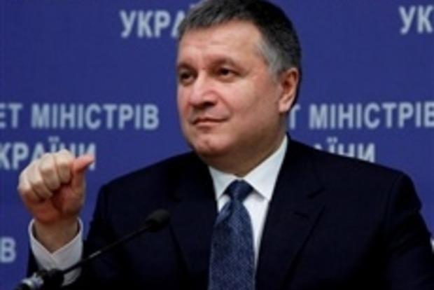 Аваков: 22 лицам сообщено о подозрении в связи с событиями под ВР