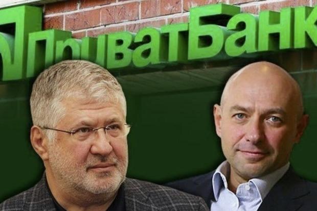 Коломойского обязали выплатить ПриватБанку еще 1 млн фунтов