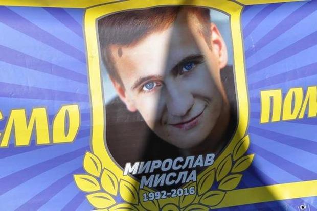 В Киеве «Свобода» провела марш в честь комвзвода 93-й ОМБр Мирослава Мыслы