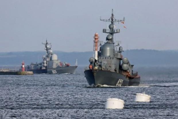 Российские корабли заплыли в эксклюзивную экономическую зону Латвии
