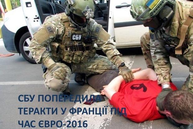 Француз-террорист предлагал взятку за то, чтобы взрывчатку и оружие в Европу сопровождал украинец