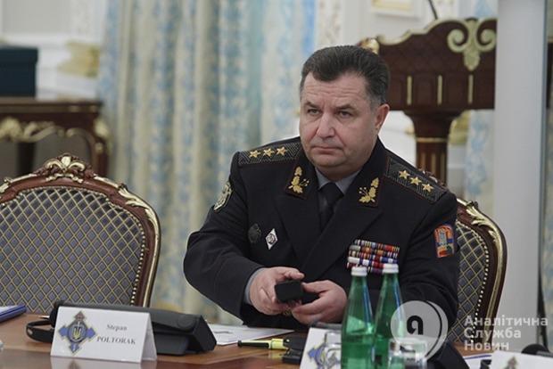 Боевики сорвали режим тишины на Донбассе - Полторак