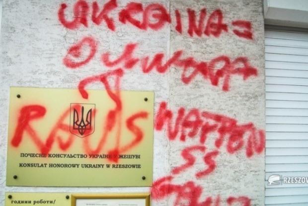 Обнародованы фото вандала, разрисовавшего консульство Украины в Польше
