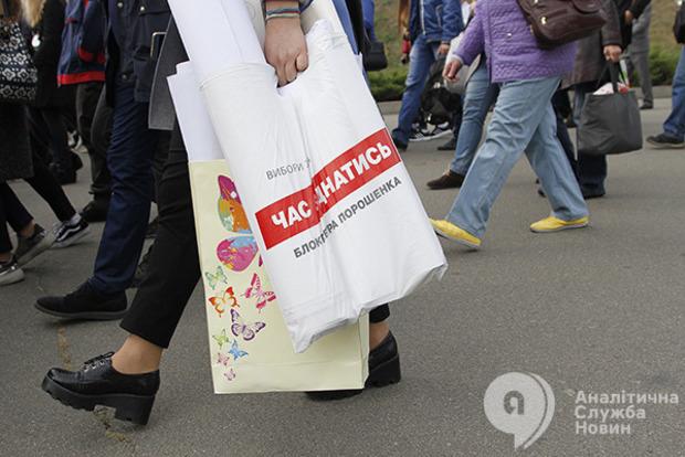 На Киевщине за бюджетные средства планируют самую масштабную схему подкупа избирателей – КИУ