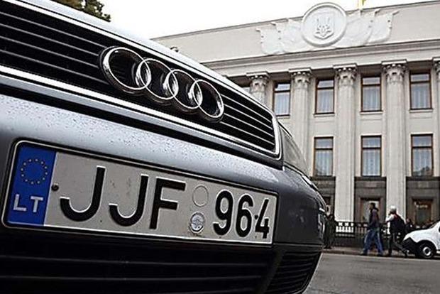 Зеленский ответил на петицию о евробляхах