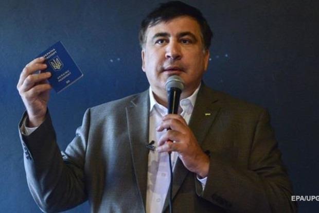 Саакашвили анонсировал вояж по Украине