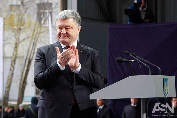 Порошенко начал ежегодное послание в Раде