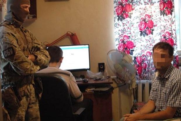 В Запорожье СБУ задержала администратора сепаратистских групп в соцсетях