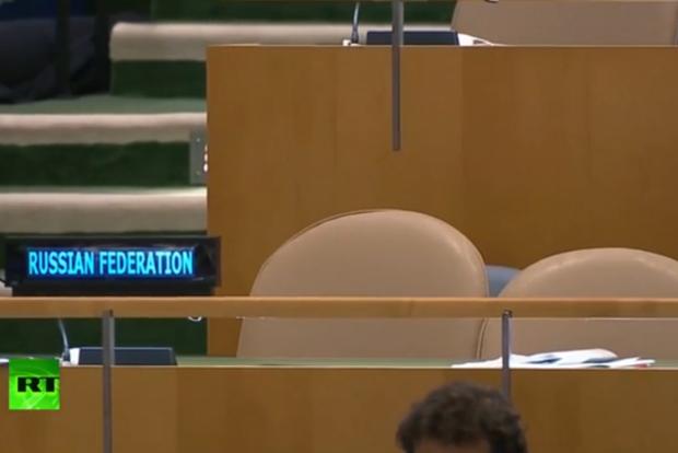 Российская делегация покинула зал заседаний Генассамблеи перед выступлением Порошенко