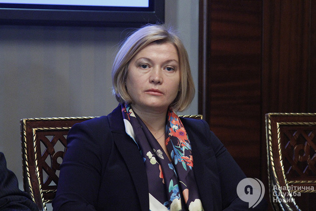 Геращенко: Масштабний обмін полоненими опинився під загрозою зриву