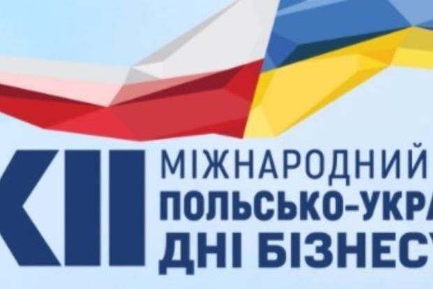 Об экономике Донбасса