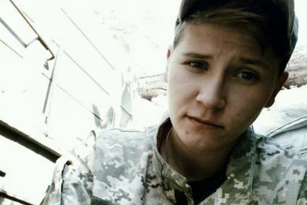 Збиралася здавати сесію: на Донбасі загинула 19-річна військова