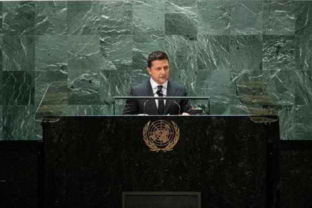 Зеленський виступив на засіданні Генасамблеї і закликав «оживити» ООН