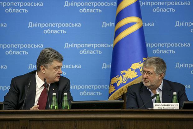 Марионеточный трибунал в ОРДЛО отправил в тюрьму Коломойского, Яроша и Луценко