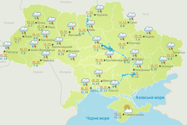 В выходные в Украине пройдут сильные дожди с грозой