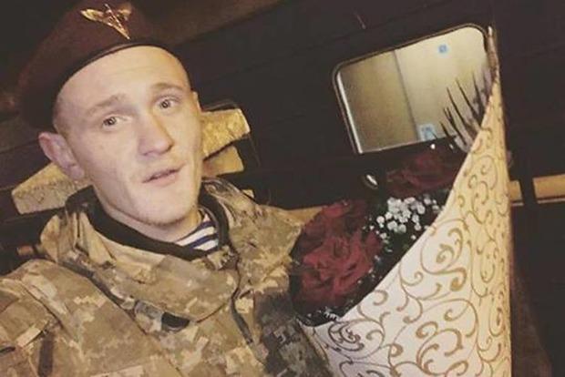 Пропавший на Донбассе боец 79-й бригады ВСУ попал в плен
