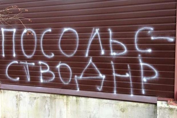 По требованию чешского МИД суд закрыл посольство ДНР