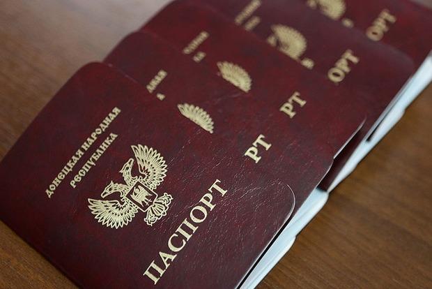 Населення Донбасу переживає, що власників «паспортів ДНР» позбавлять громадянства України