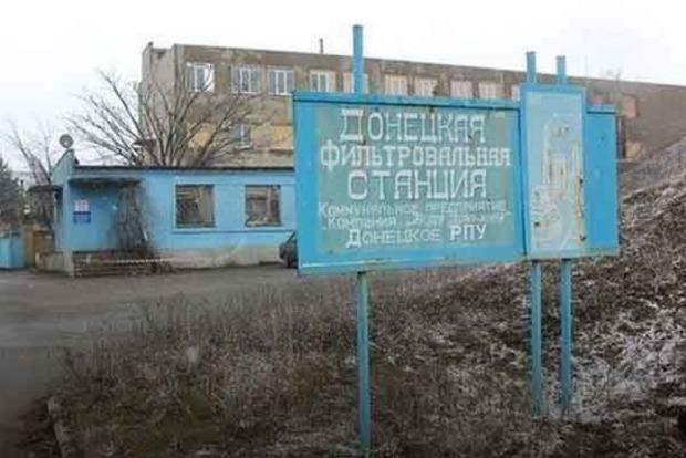Електропостачання Донецької фільтрувальної станції відновлено
