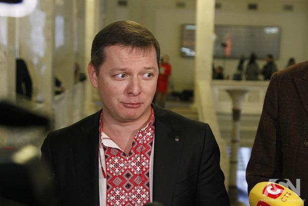Эксперты раскритиковали закон Ляшко Покупай украинское, плати - украинцам!