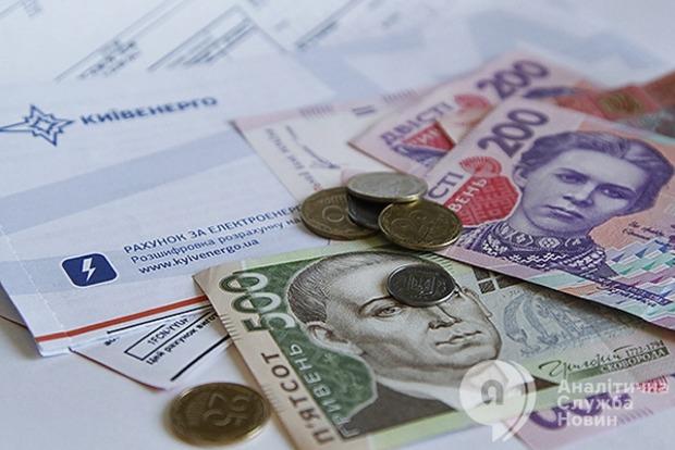 48 тысячам киевлян пересчитают платежки за отопление