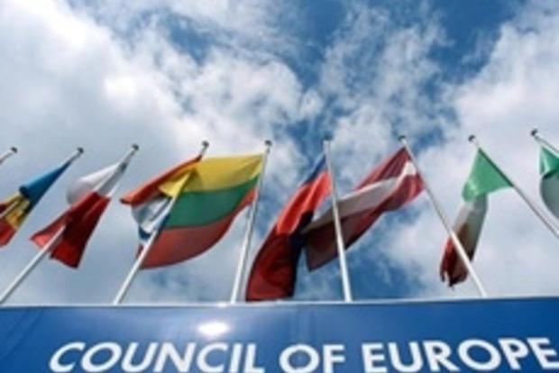 21 сентября Украину посетит делегация Совета Европы
