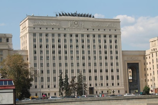 В Москве горит здание Минобороны РФ