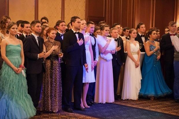 Собранные на Венском балу в Киеве средства пойдут на реабилитацию воинов АТО