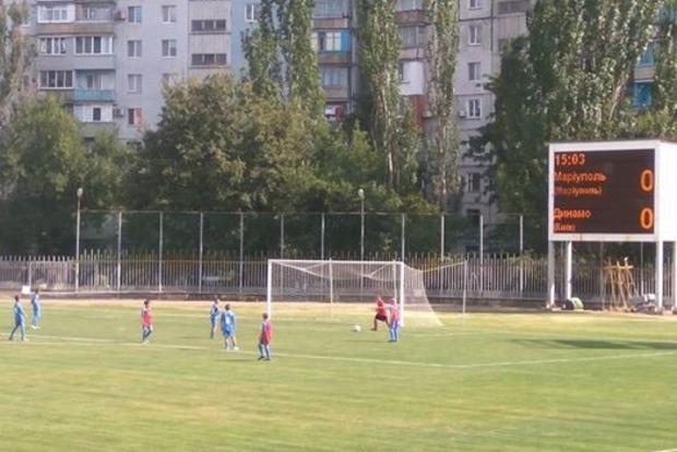 Юношеский состав киевского «Динамо» не приехал на игру в Мариуполь