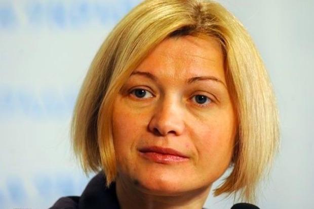 Геращенко: В плену у боевиков находится 121 украинец